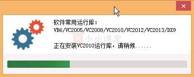 安装vc2012
