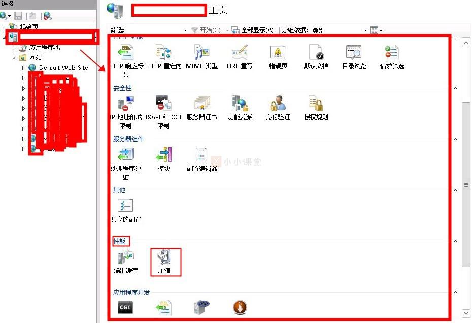 查找Windows2012是否安装GZIP