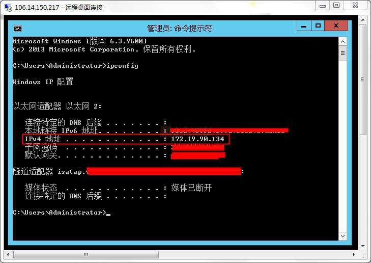 服务器本地IP地址
