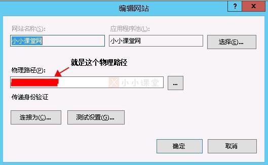 服务器上设置域名
