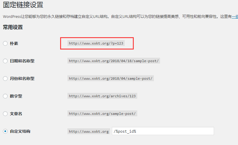 URL静态化