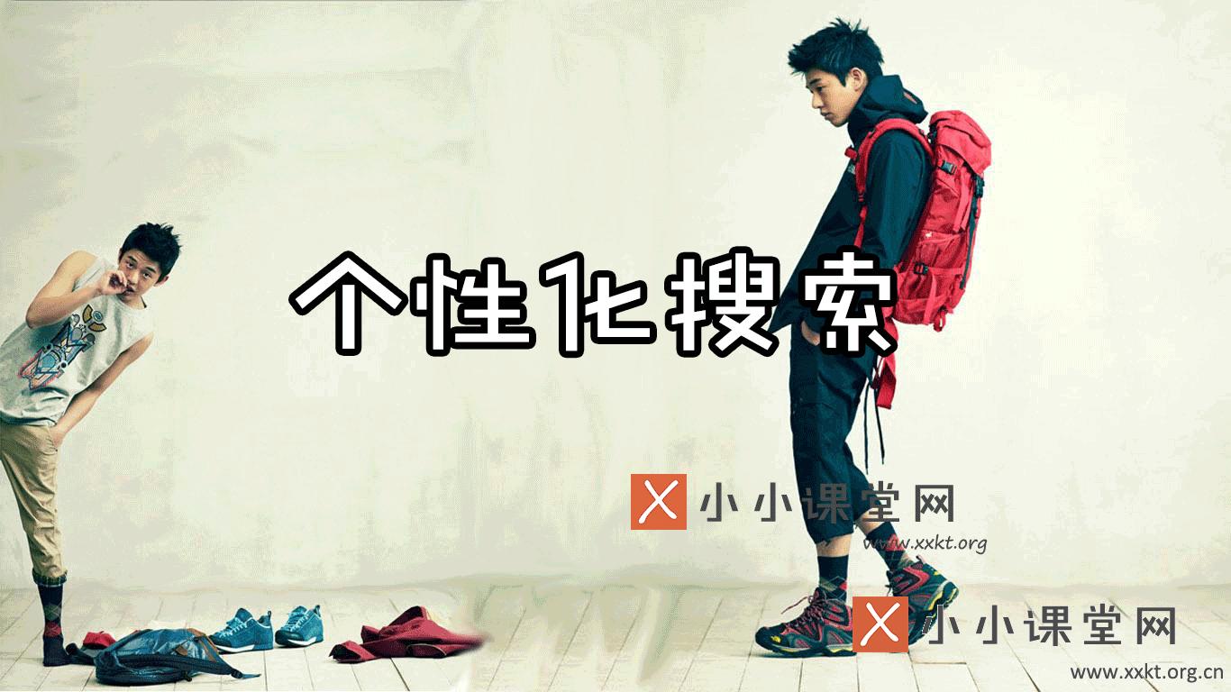 深圳seo培训