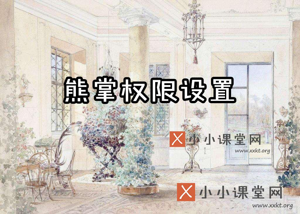 惠州seo优化