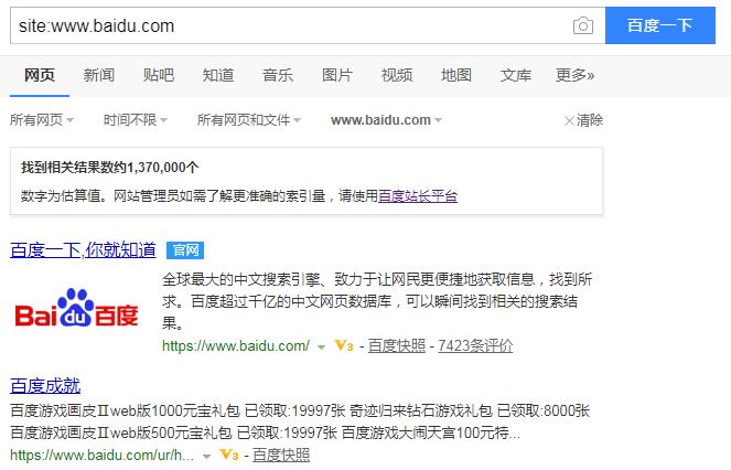 达州seo介绍site指令