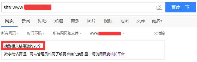 高权重网站做一个小站来专门做友链