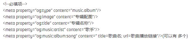 13、音乐专辑