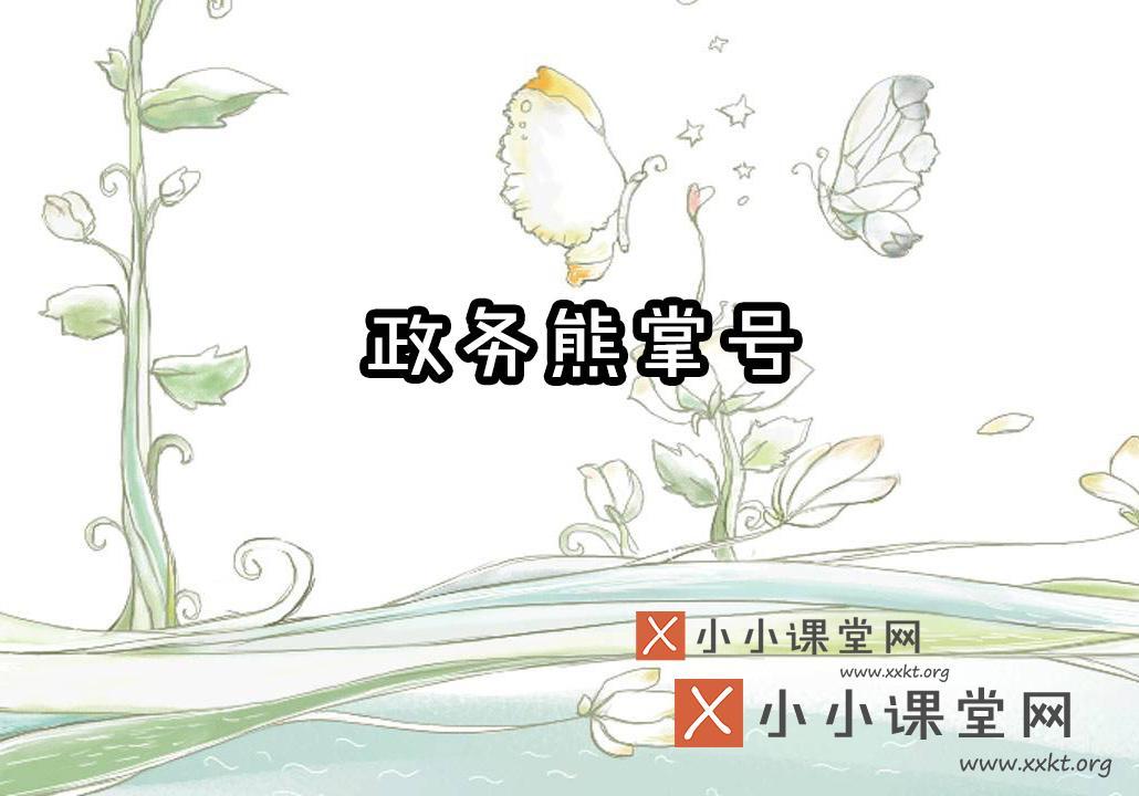 桂林seo