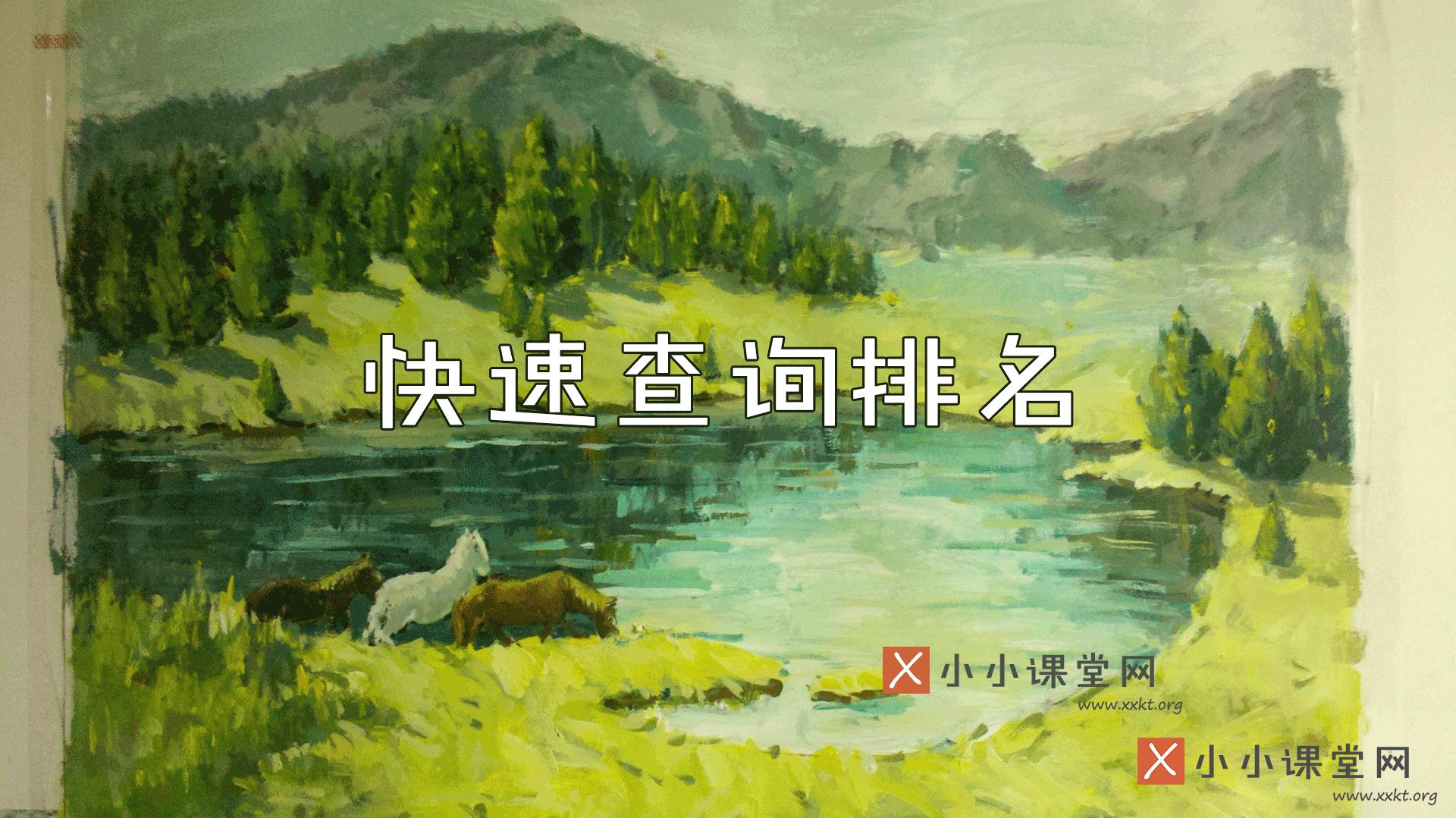 杭州seo培训