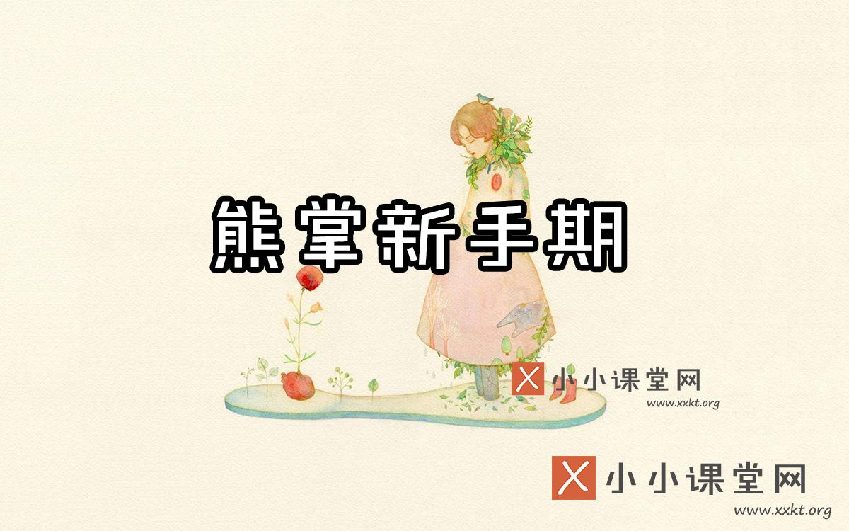惠州seo博客