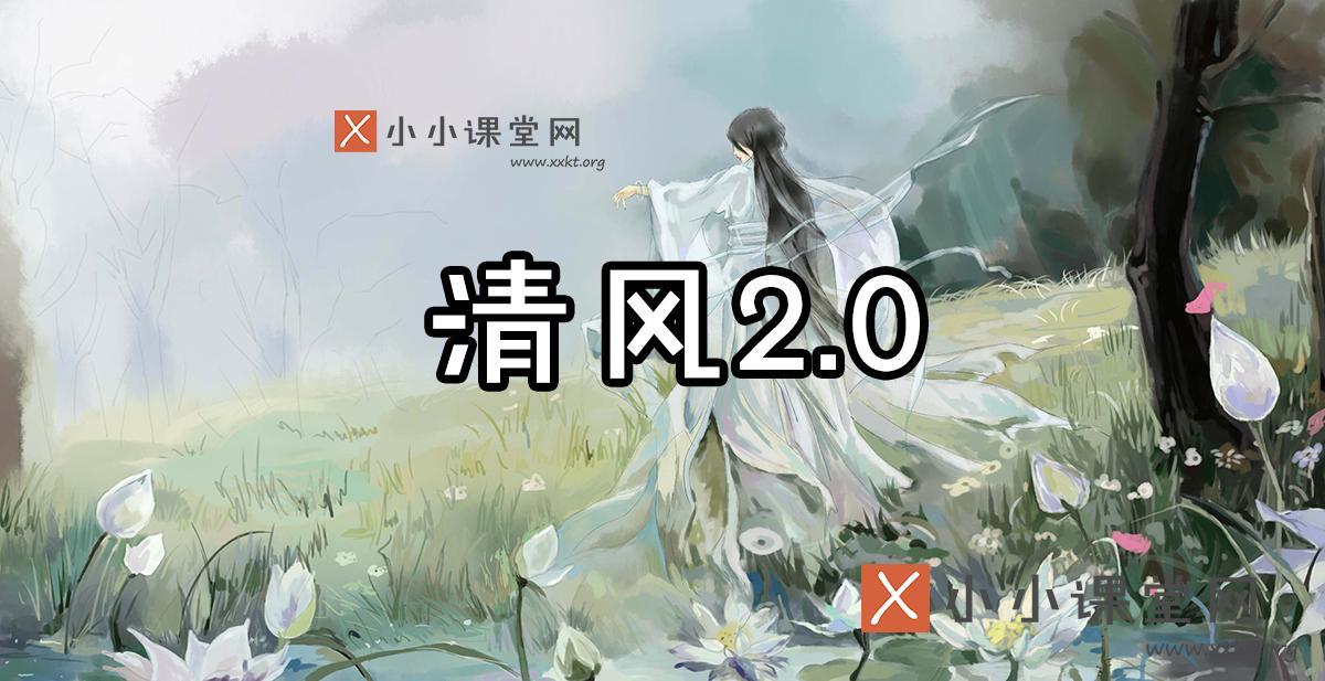 重庆seo教程