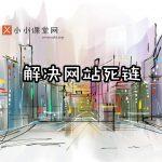 郑州seo服务
