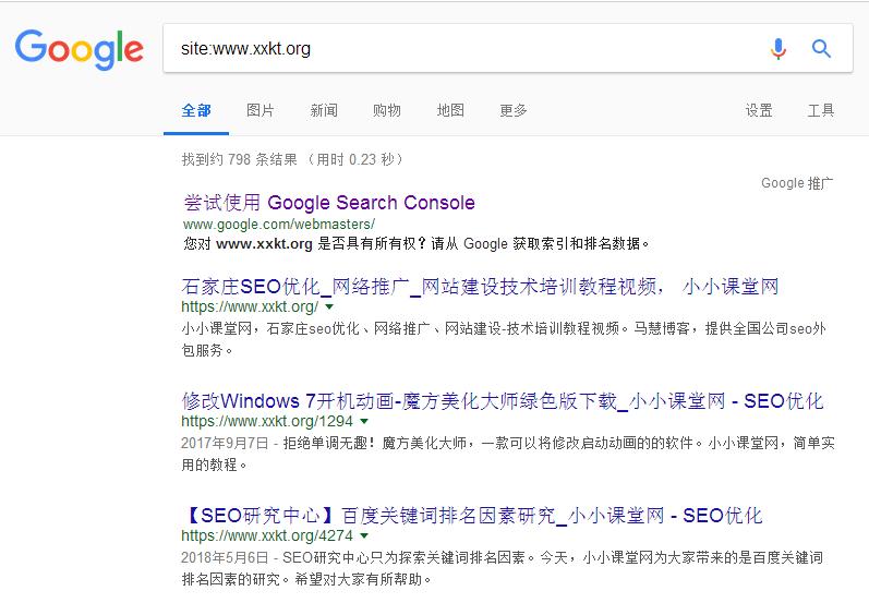 我的网站是否会显示在 Google 搜索结果中
