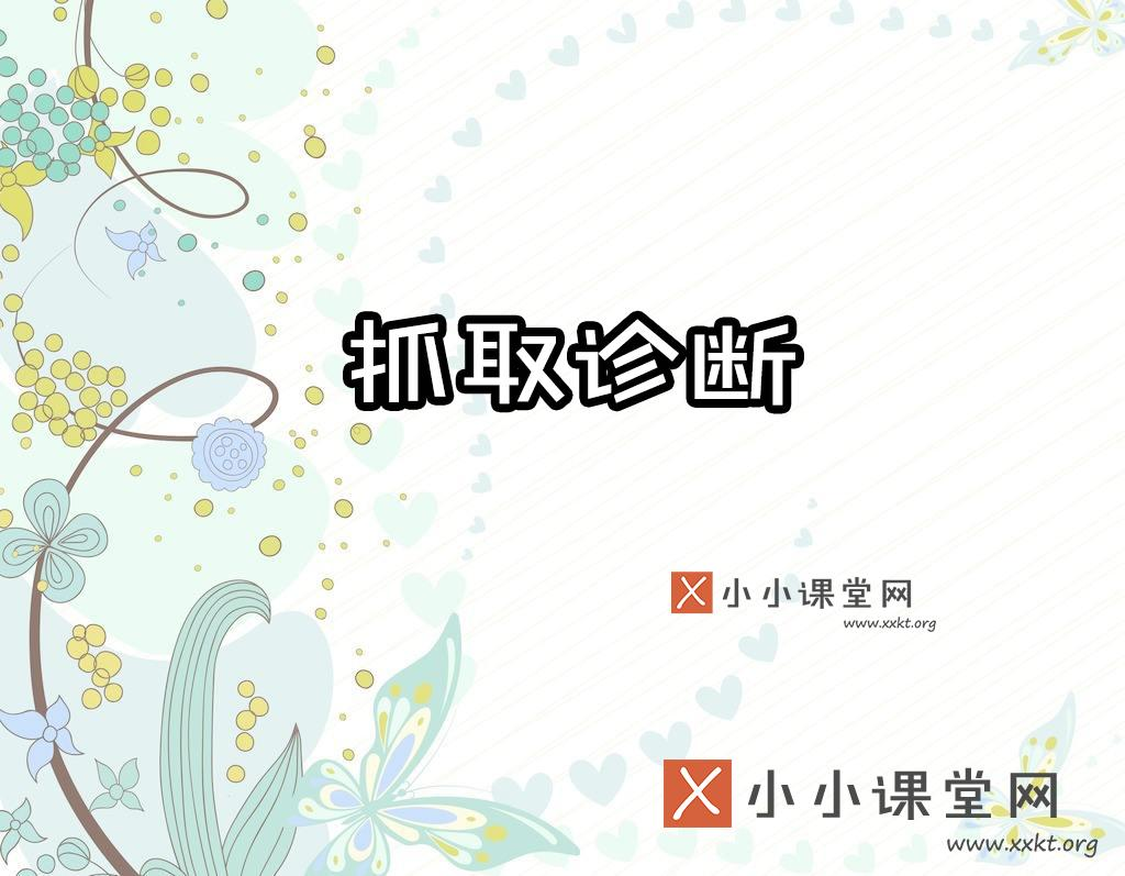 滁州seo