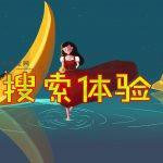 郑州seo培训