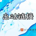 南京seo优化培训