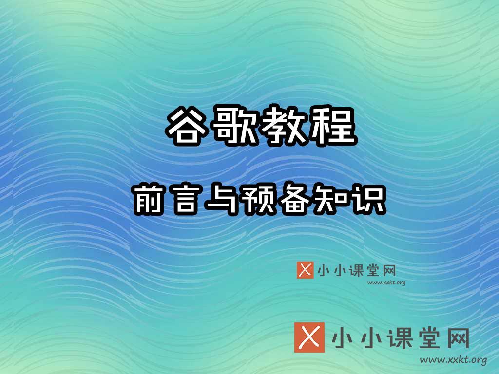 连云港seo