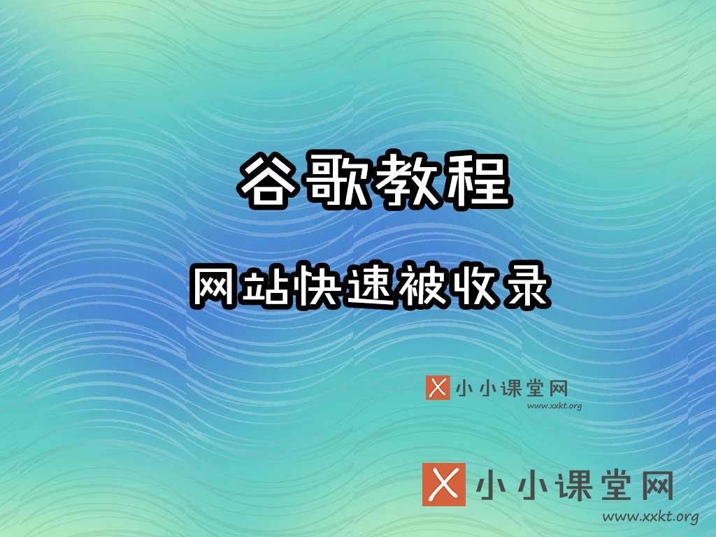 扬州seo