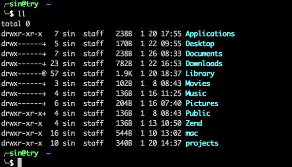 linux中所有文件权限设置