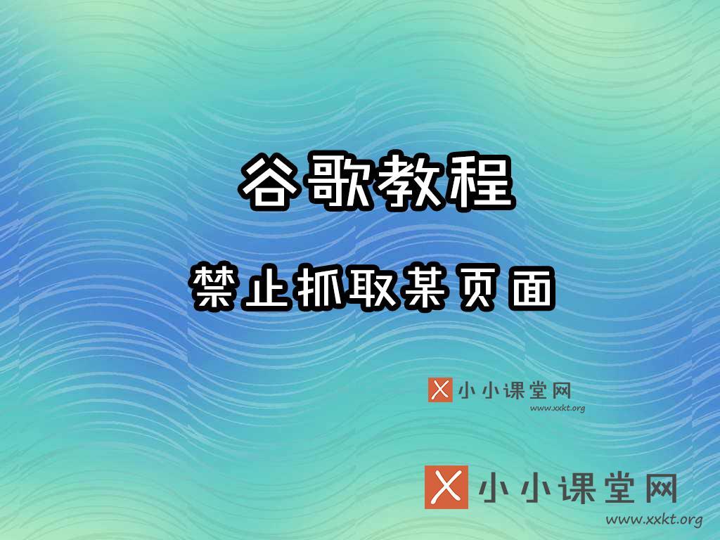 常州seo