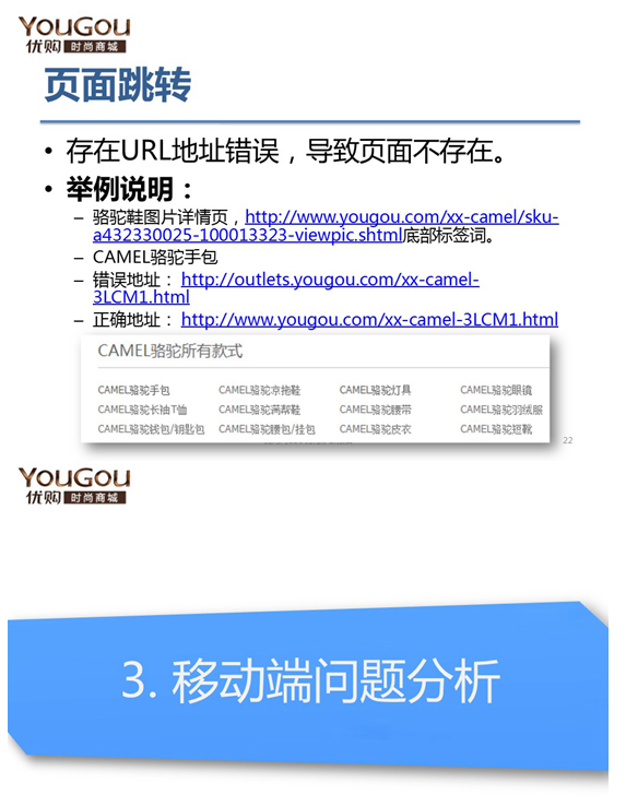 吕虎军的网站SEO诊断完整内容11