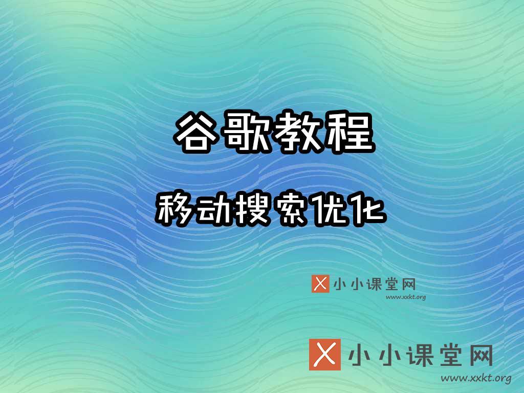 鞍山seo