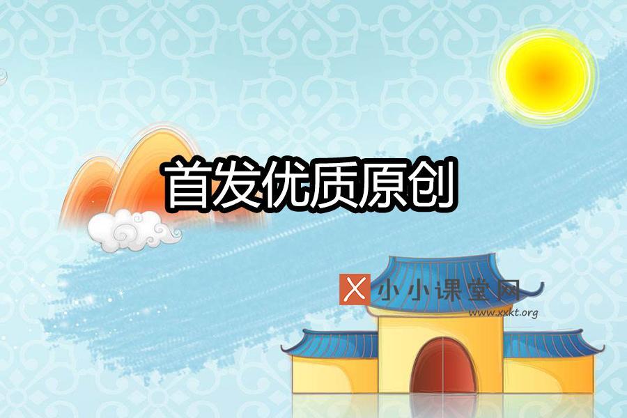 北京百度优化