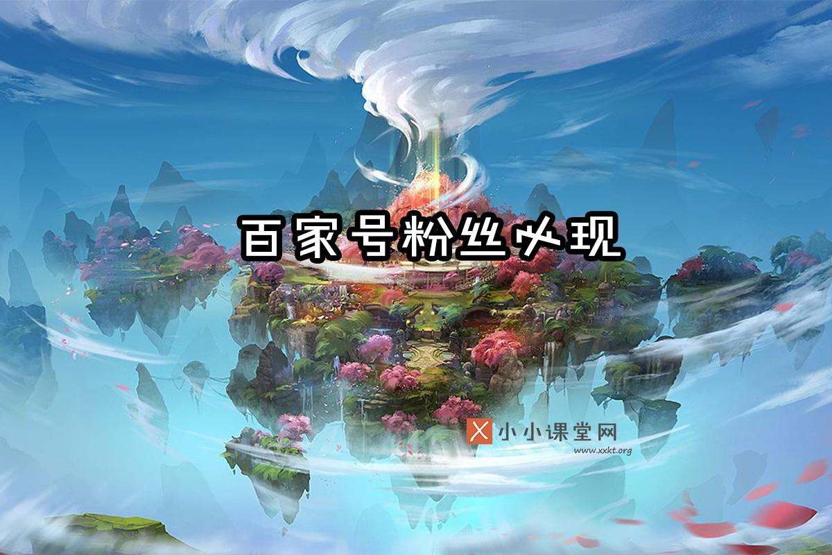 河北网络公司