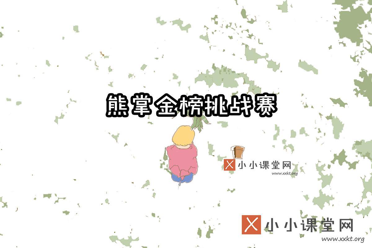 惠州seo顾问
