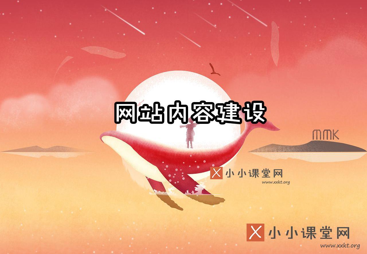 九江seo
