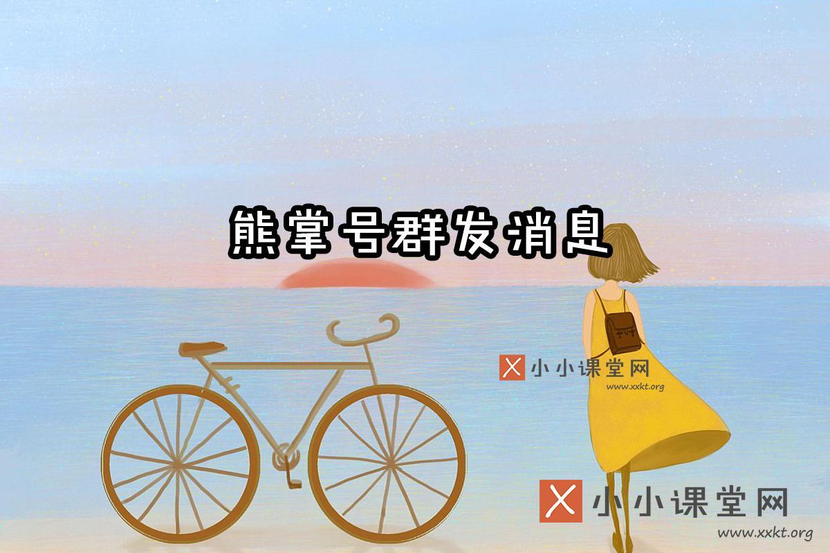 南京seo顾问