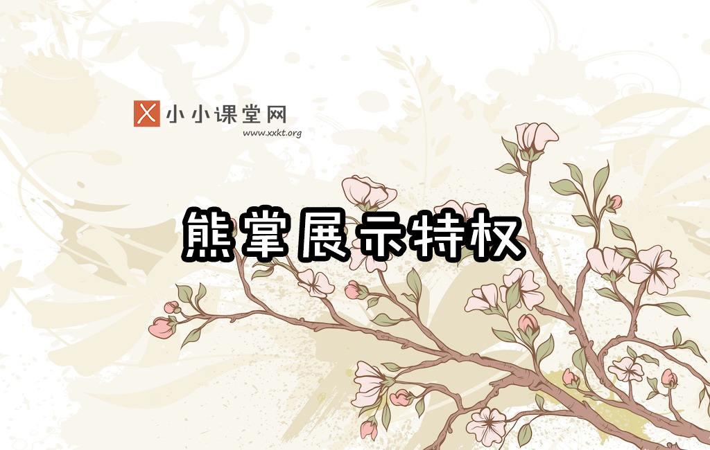三明seo