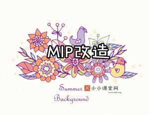 石家庄网站