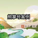 郑州百度优化