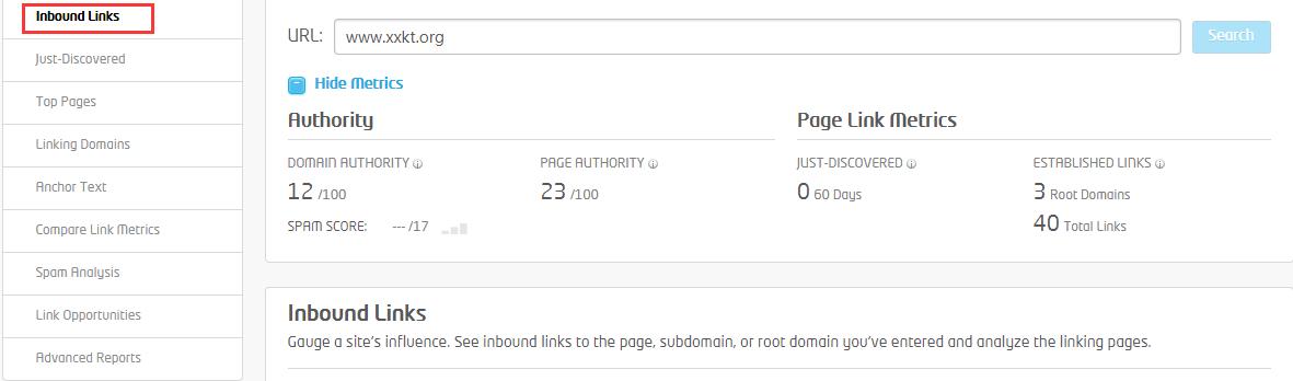 外链详细的URL