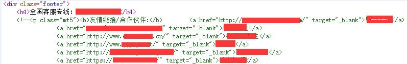 友链代码区域屏蔽掉