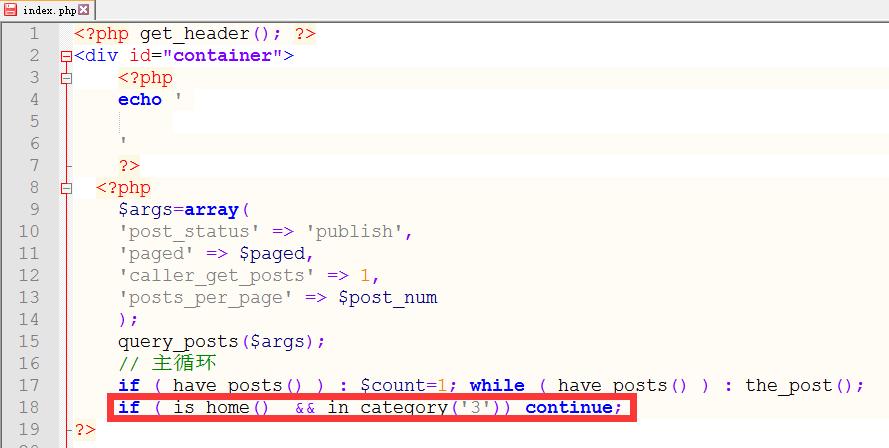 增加完成后的代码