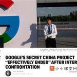 谷歌CEO皮猜