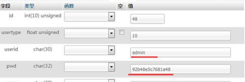 修改pwd选项为 c3949ba59abbe56e057f